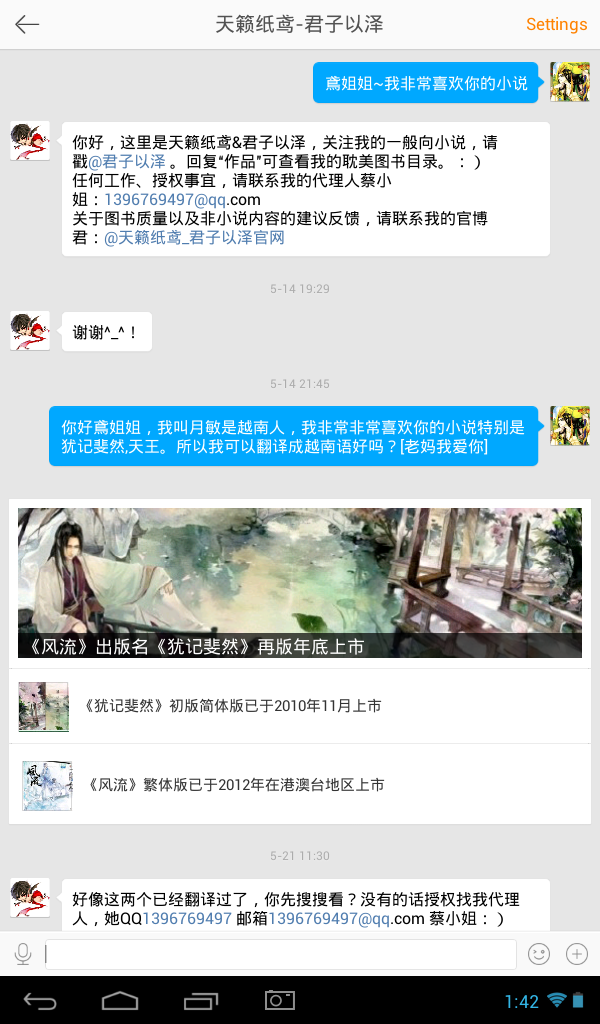 wpid-screenshot_2015-07-07-01-42-17.png